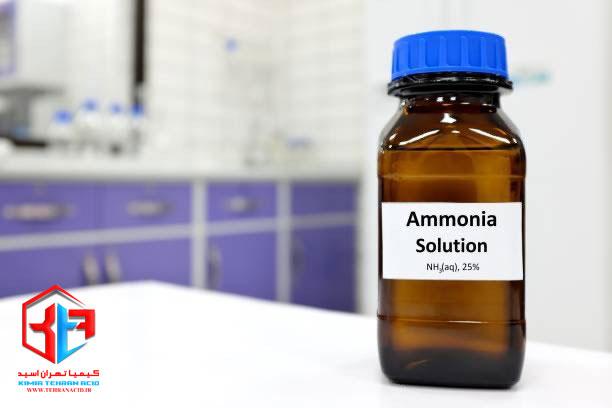 طرز تهیه محلول آمونیاک