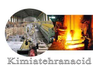 کاربرد متا سیلیکات سدیم در صنعت