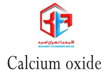 اکسید کلسیم چیست